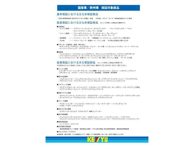 XD 衝突軽減 マツダコネクト BTオーディオ サイドカメラ(63枚目)