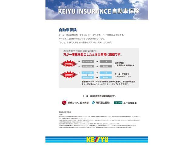 XD 衝突軽減 マツダコネクト BTオーディオ サイドカメラ(76枚目)