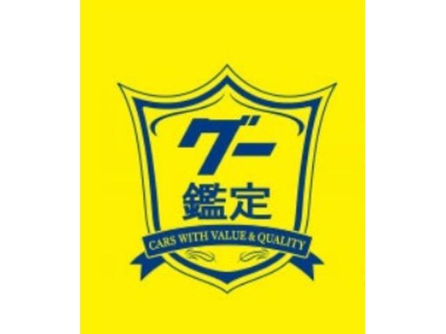 XD 衝突軽減 マツダコネクト BTオーディオ サイドカメラ(77枚目)