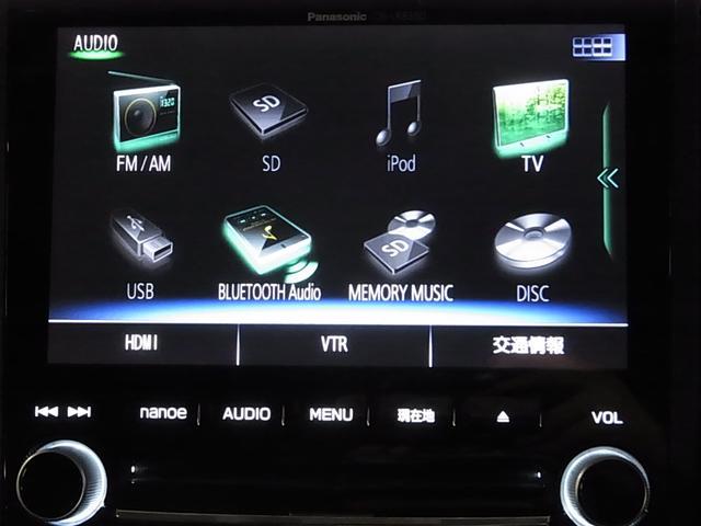 スバル純正8インチSDナビ(Panasonic CN-LR820D)☆バックモニター☆CD♪DVD♪BTオーディオ♪ミュージックサーバー♪フルセグ♪