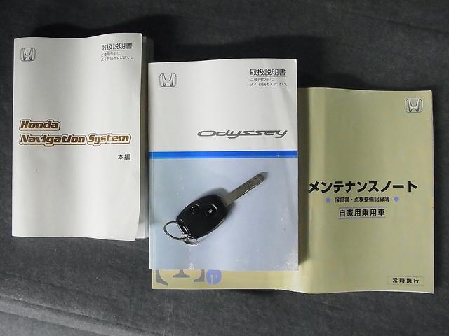 M HDDインターナビ リヤカメラ ETC 純正16アルミ(19枚目)
