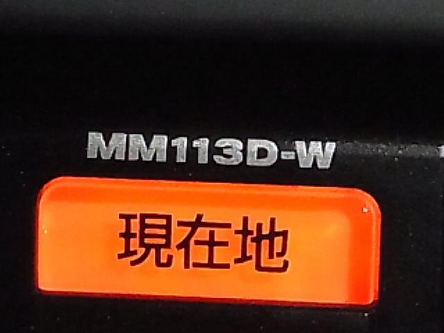「日産」「マーチ」「コンパクトカー」「東京都」の中古車32