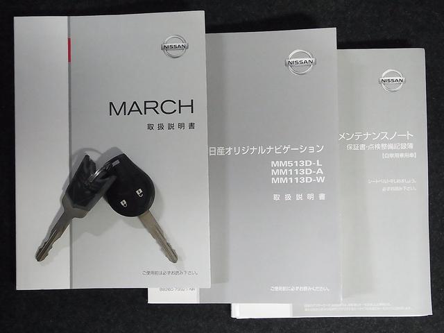 「日産」「マーチ」「コンパクトカー」「東京都」の中古車34