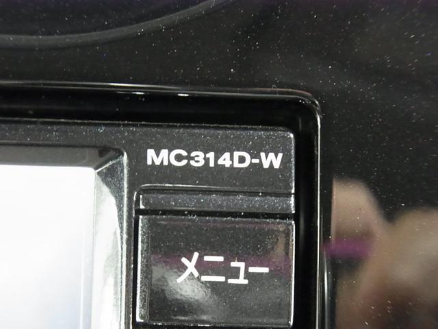 日産純正ディーラーオプションSDナビ(MC314D-W)☆