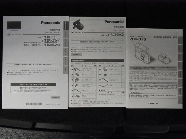 ハイブリッドファンベースG 5人乗り 衝突被害軽減 SDナビ(48枚目)