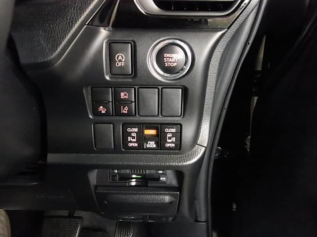 Siダブルバイビー後期型1オーナー9型ナビ後席モニター両自動(18枚目)