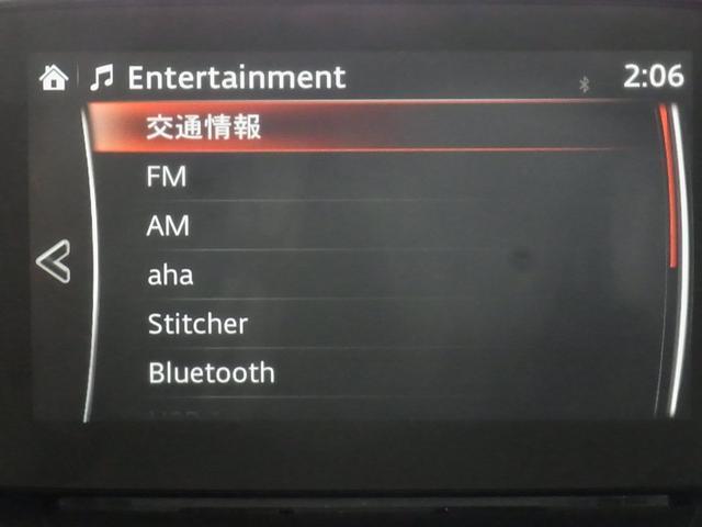13S衝突軽減 マツダコネクト アイドリングストップ ETC(34枚目)