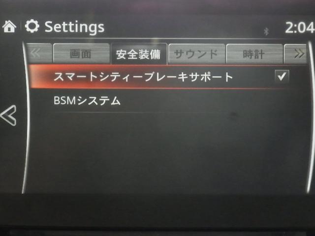 13S衝突軽減 マツダコネクト アイドリングストップ ETC(35枚目)