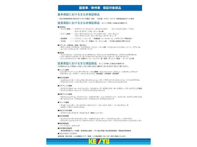 13S衝突軽減 マツダコネクト アイドリングストップ ETC(59枚目)
