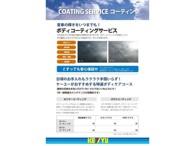 13S衝突軽減 マツダコネクト アイドリングストップ ETC(66枚目)