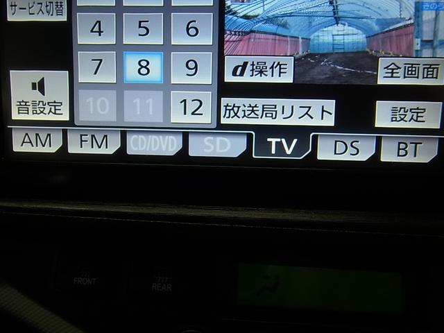 S ツーリングパッケージ 1オーナー 純正SDナビ バックカメラ BLUETOOTHオーディオ フルセグTV DVD再生 ETC スマートキー&プッシュスタート 純正16インチAW オートライト フォグ(28枚目)