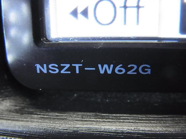 S ツーリングパッケージ 1オーナー 純正SDナビ バックカメラ BLUETOOTHオーディオ フルセグTV DVD再生 ETC スマートキー&プッシュスタート 純正16インチAW オートライト フォグ(30枚目)