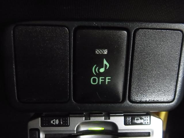 S ツーリングパッケージ 1オーナー 純正SDナビ バックカメラ BLUETOOTHオーディオ フルセグTV DVD再生 ETC スマートキー&プッシュスタート 純正16インチAW オートライト フォグ(36枚目)