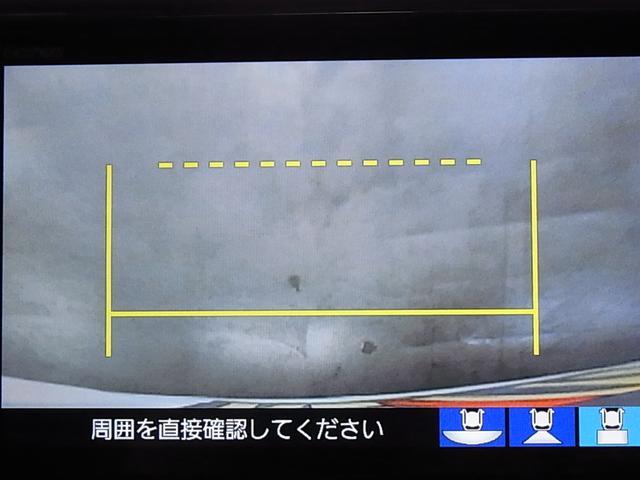 GEXターボホンダセンシング ドラレコ 8型ナビ 両電動ドア(33枚目)