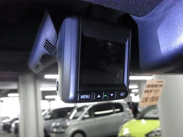 GEXターボホンダセンシング ドラレコ 8型ナビ 両電動ドア(42枚目)