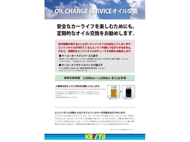 GEXターボホンダセンシング ドラレコ 8型ナビ 両電動ドア(67枚目)