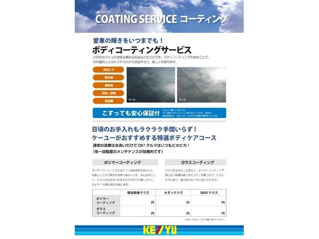 GEXターボホンダセンシング ドラレコ 8型ナビ 両電動ドア(69枚目)