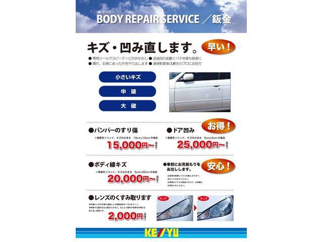 GEXターボホンダセンシング ドラレコ 8型ナビ 両電動ドア(70枚目)