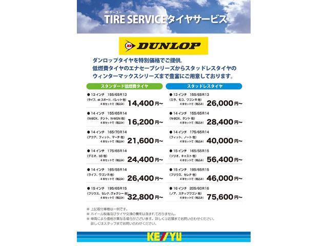 GEXターボホンダセンシング ドラレコ 8型ナビ 両電動ドア(73枚目)