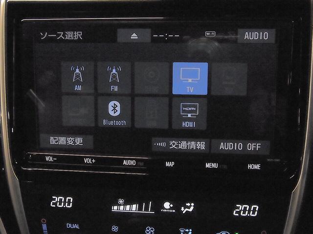 プレミアム 後期型 1オーナー プリクラッシュ レーンアシスト レーダークルーズ オートハイビーム i-STOP パワーバックドア パワーシート 純正9インチSDナビ バックカメラ BTオーディオ フルセグTV(32枚目)
