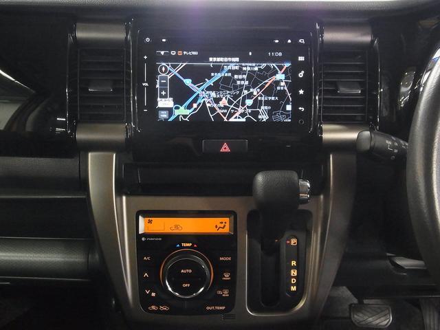JスタイルIIターボ 特別仕様車 S-エネチャージ デュアルカメラブレーキサポート 全方位モニター メーカーナビ 専用レザー調コンビシート シートヒーター アイドリングストップ クルーズコントロール パドルシフト ETC(27枚目)