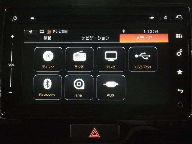 JスタイルIIターボ 特別仕様車 S-エネチャージ デュアルカメラブレーキサポート 全方位モニター メーカーナビ 専用レザー調コンビシート シートヒーター アイドリングストップ クルーズコントロール パドルシフト ETC(28枚目)