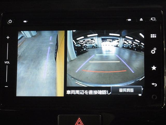 JスタイルIIターボ 特別仕様車 S-エネチャージ デュアルカメラブレーキサポート 全方位モニター メーカーナビ 専用レザー調コンビシート シートヒーター アイドリングストップ クルーズコントロール パドルシフト ETC(30枚目)