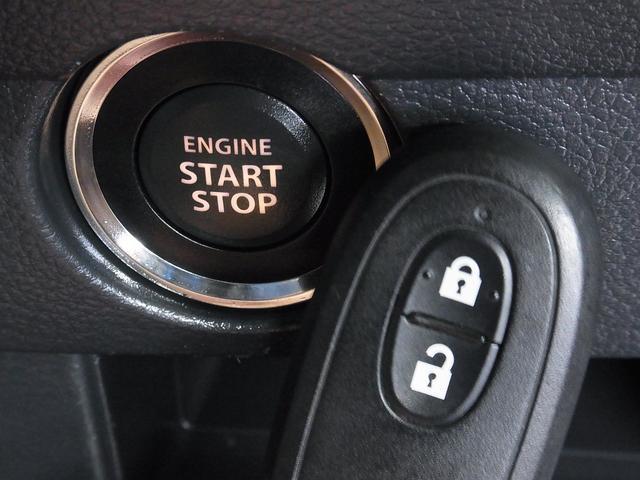 JスタイルIIターボ 特別仕様車 S-エネチャージ デュアルカメラブレーキサポート 全方位モニター メーカーナビ 専用レザー調コンビシート シートヒーター アイドリングストップ クルーズコントロール パドルシフト ETC(34枚目)