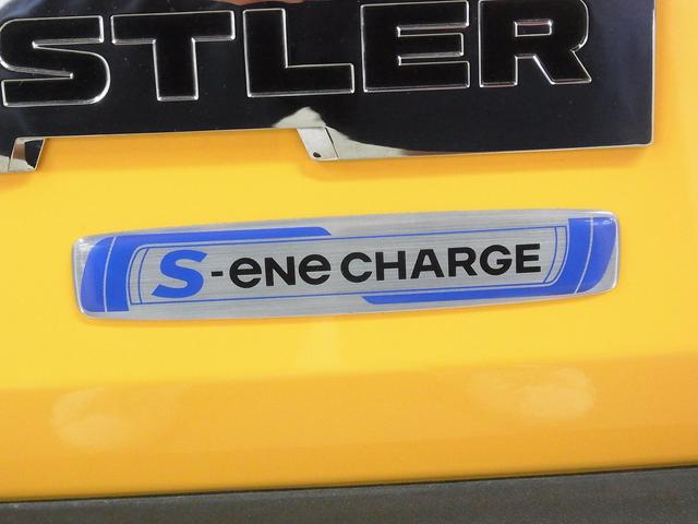 JスタイルIIターボ 特別仕様車 S-エネチャージ デュアルカメラブレーキサポート 全方位モニター メーカーナビ 専用レザー調コンビシート シートヒーター アイドリングストップ クルーズコントロール パドルシフト ETC(39枚目)
