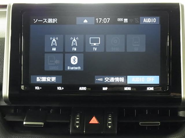 ハイブリッドG 4WD プリクラッシュブレーキ レーントレーシング リヤクロストラフィックアラート パーキングサポートブレーキ パワーバックドア 純正地デジSDナビ バックカメラ パワーシート ステアリングヒーター(27枚目)