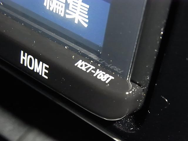 ハイブリッドG 4WD プリクラッシュブレーキ レーントレーシング リヤクロストラフィックアラート パーキングサポートブレーキ パワーバックドア 純正地デジSDナビ バックカメラ パワーシート ステアリングヒーター(30枚目)
