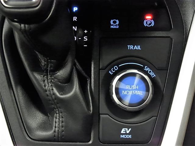 ハイブリッドG 4WD プリクラッシュブレーキ レーントレーシング リヤクロストラフィックアラート パーキングサポートブレーキ パワーバックドア 純正地デジSDナビ バックカメラ パワーシート ステアリングヒーター(35枚目)