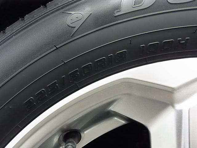 ハイブリッドG 4WD プリクラッシュブレーキ レーントレーシング リヤクロストラフィックアラート パーキングサポートブレーキ パワーバックドア 純正地デジSDナビ バックカメラ パワーシート ステアリングヒーター(44枚目)