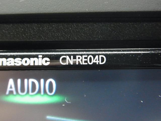 ハイブリッド・Gホンダセンシング 6人乗り 衝突軽減ブレーキ 誤発進抑制機能 ACC 車線維持支援システム 路外逸脱抑制機能 両側パワースライドドア フリップダウンモニター 地デジSDナビ リヤカメラ ビルトインETC スマートキー(31枚目)