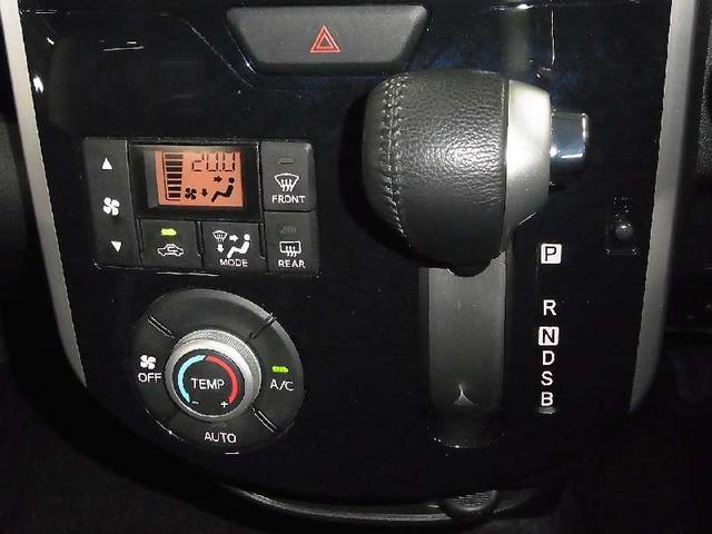 カスタムRS トップエディションSAIII スマートアシスト3 車線逸脱警報 オートハイビーム 両側パワースライドドア アイドリングストップ シートヒーター ETC clarionSDナビ バックカメラ フルセグTV LEDオートライト 禁煙車(17枚目)
