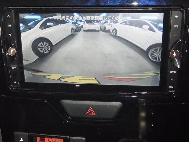 カスタムRS トップエディションSAIII スマートアシスト3 車線逸脱警報 オートハイビーム 両側パワースライドドア アイドリングストップ シートヒーター ETC clarionSDナビ バックカメラ フルセグTV LEDオートライト 禁煙車(30枚目)