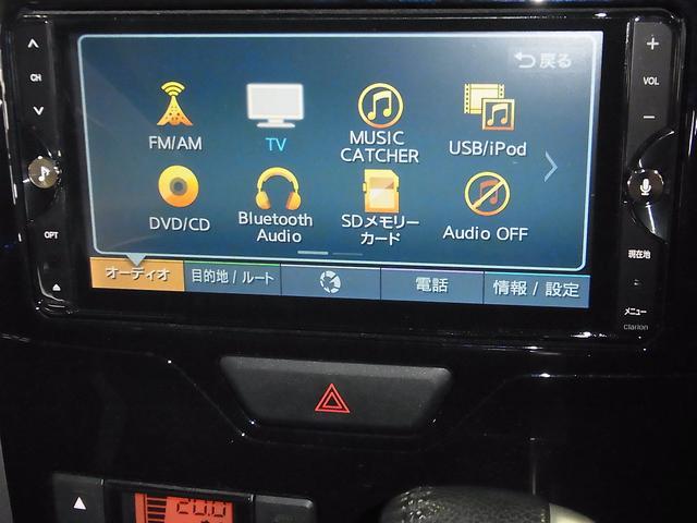 カスタムRS トップエディションSAIII スマートアシスト3 車線逸脱警報 オートハイビーム 両側パワースライドドア アイドリングストップ シートヒーター ETC clarionSDナビ バックカメラ フルセグTV LEDオートライト 禁煙車(32枚目)