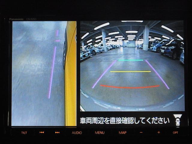 JスタイルIII 1オーナー車 全方位カメラパッケージ搭載 デュアルカメラブレーキ 誤発進抑制 車線逸脱警報 純正SDナビ 12セグTV シートヒーター HIDライト アイドリングストップ ルーフレール 純正15アルミ(17枚目)