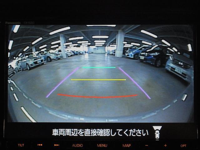 JスタイルIII 1オーナー車 全方位カメラパッケージ搭載 デュアルカメラブレーキ 誤発進抑制 車線逸脱警報 純正SDナビ 12セグTV シートヒーター HIDライト アイドリングストップ ルーフレール 純正15アルミ(27枚目)
