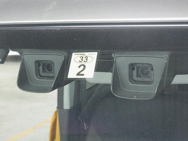 JスタイルIII 1オーナー車 全方位カメラパッケージ搭載 デュアルカメラブレーキ 誤発進抑制 車線逸脱警報 純正SDナビ 12セグTV シートヒーター HIDライト アイドリングストップ ルーフレール 純正15アルミ(37枚目)