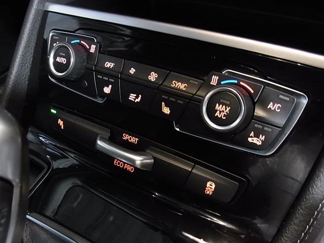218iアクティブツアラー ラグジュアリー インテリジェントセーフティ ドライブレコーダー パワーバックドア メモリー付黒革電動シート シートヒーター アイドリングストップ クリアランスソナー iDrive バックカメラ BTオーディオ 禁煙車(33枚目)