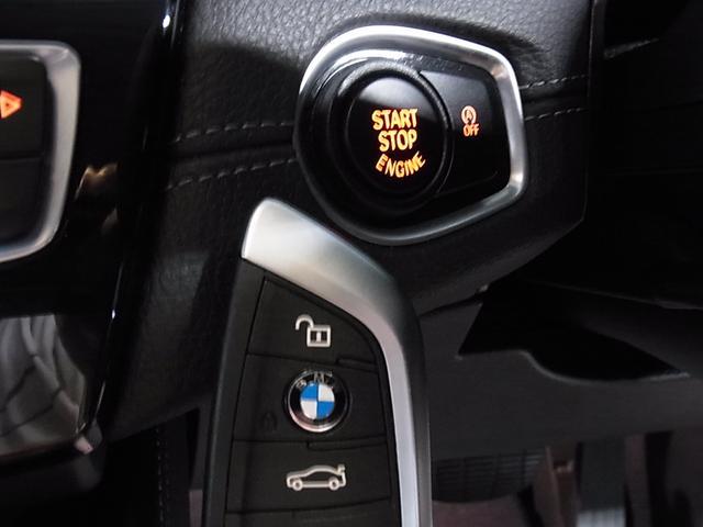 218iアクティブツアラー ラグジュアリー インテリジェントセーフティ ドライブレコーダー パワーバックドア メモリー付黒革電動シート シートヒーター アイドリングストップ クリアランスソナー iDrive バックカメラ BTオーディオ 禁煙車(34枚目)