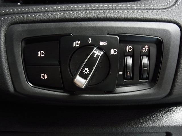 218iアクティブツアラー ラグジュアリー インテリジェントセーフティ ドライブレコーダー パワーバックドア メモリー付黒革電動シート シートヒーター アイドリングストップ クリアランスソナー iDrive バックカメラ BTオーディオ 禁煙車(37枚目)