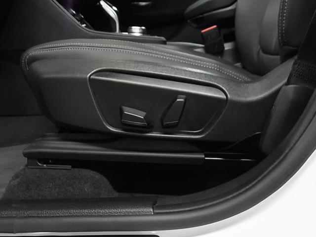 218iアクティブツアラー ラグジュアリー インテリジェントセーフティ ドライブレコーダー パワーバックドア メモリー付黒革電動シート シートヒーター アイドリングストップ クリアランスソナー iDrive バックカメラ BTオーディオ 禁煙車(40枚目)