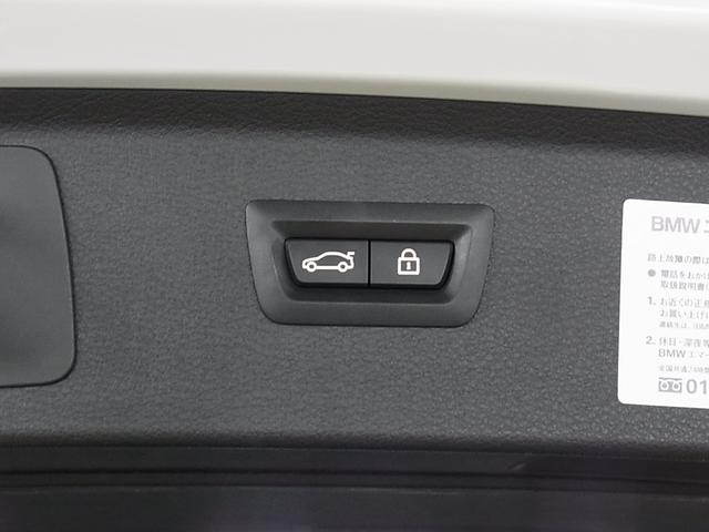 218iアクティブツアラー ラグジュアリー インテリジェントセーフティ ドライブレコーダー パワーバックドア メモリー付黒革電動シート シートヒーター アイドリングストップ クリアランスソナー iDrive バックカメラ BTオーディオ 禁煙車(42枚目)