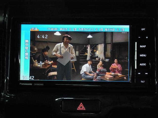 JスタイルIIIターボ ワンオーナー スズキセーフティサポート SDナビ フルセグTV BTオーディオ バックカメラ ビルトインETC クルーズコントロール パドルシフト シートヒーター ディスチャージライト ルーフレール(27枚目)