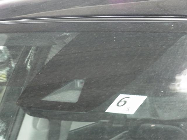 G Zパッケージ 4WD 1オーナー パノラマムーンルーフ デジタルインナーミラー プリクラッシュセーフティ レーントレーシングアシスト レーダークルーズ パワーバックドア メモリ付黒革電動シート シートヒーター 禁煙(27枚目)