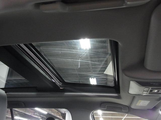 G Zパッケージ 4WD 1オーナー パノラマムーンルーフ デジタルインナーミラー プリクラッシュセーフティ レーントレーシングアシスト レーダークルーズ パワーバックドア メモリ付黒革電動シート シートヒーター 禁煙(29枚目)