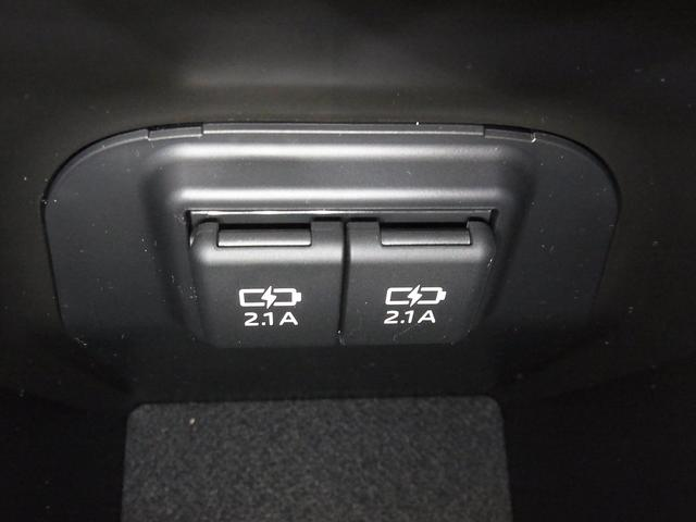 G Zパッケージ 4WD 1オーナー パノラマムーンルーフ デジタルインナーミラー プリクラッシュセーフティ レーントレーシングアシスト レーダークルーズ パワーバックドア メモリ付黒革電動シート シートヒーター 禁煙(31枚目)