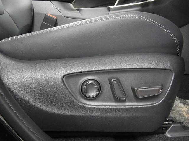 G Zパッケージ 4WD 1オーナー パノラマムーンルーフ デジタルインナーミラー プリクラッシュセーフティ レーントレーシングアシスト レーダークルーズ パワーバックドア メモリ付黒革電動シート シートヒーター 禁煙(37枚目)